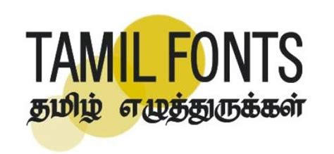 tamil tattoo font generator tamil fonts download free download wallpaper dawallpaperz