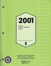 service repair manual free download 2001 cadillac eldorado electronic throttle control 2001 cadillac eldorado factory service manual