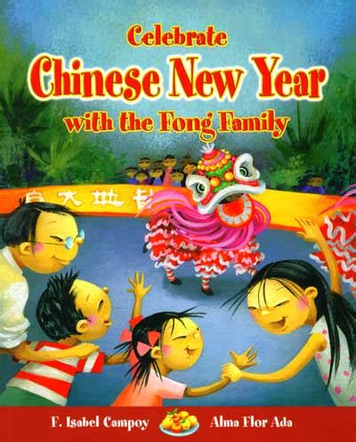 celebrating new year book celebrate new year with the fong family alma