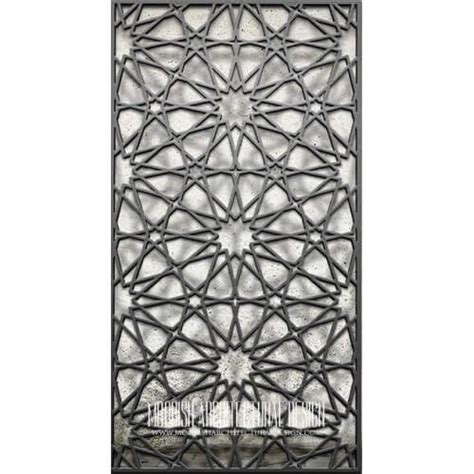 geometric jali pattern jali screens custom moroccan decorative screens