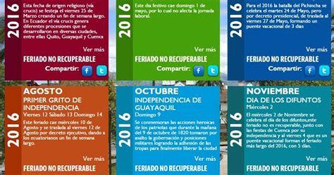 Feriados Ecuador 2016 | feriados en ecuador ecuador noticias noticias de