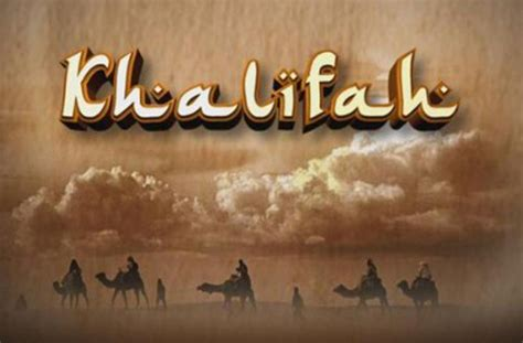 penafsiran khalifah  ayat  surah shad