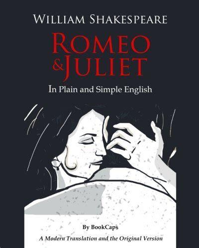 william shakespeare biography in simple english mini store gradesaver