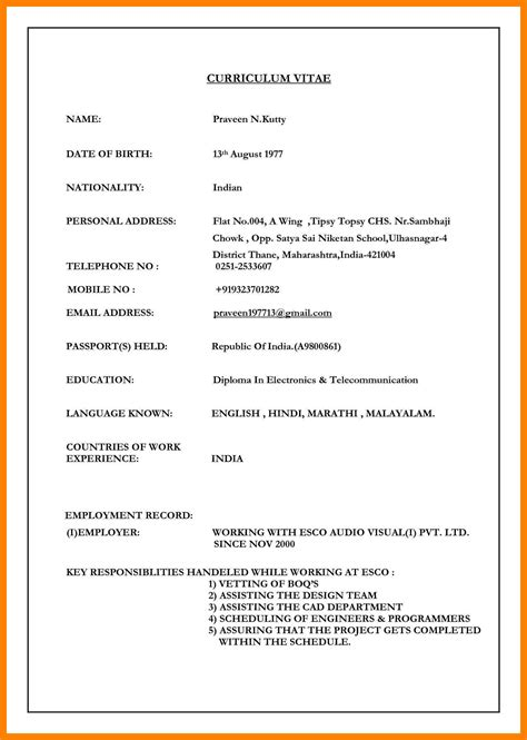 biodata format jpg 7 biodata format download in word format emt resume