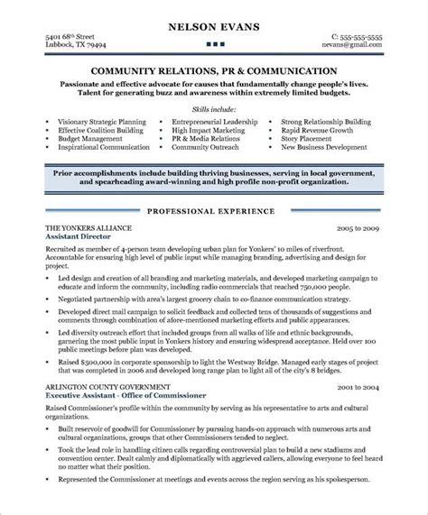 public relations resume template gcenmedia com gcenmedia com