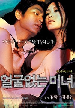film streaming korea sub indo nonton the hypnotized 2004 film streaming download movie