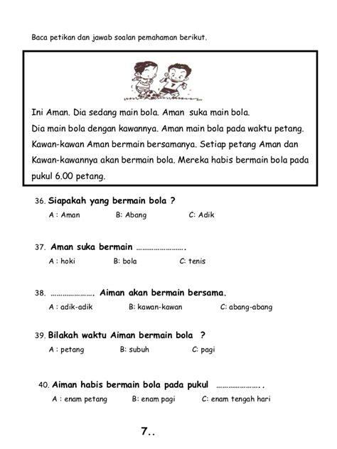 soalan bahasa inggeris tahun 1 soalan pemahaman bahasa melayu thn1
