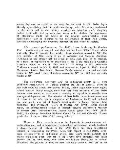 game design personal statement trip in japan essay defenddissertation x fc2 com