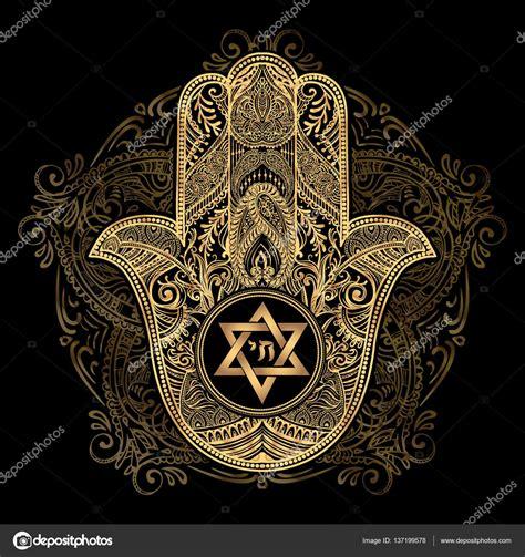 jewish hamsa tattoo stock vector 169 yulianas 137199578