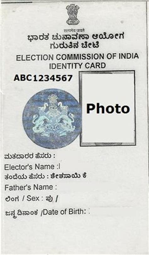 voter id card template voter id card in hyderabad how to get voter id card in