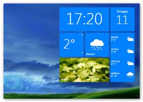Скачать на андроид виджет погоды бесплатно на