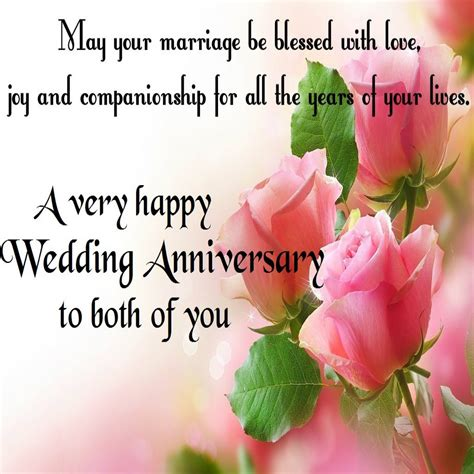 Wedding Anniversary Wishes Quotes by Inspirational Wedding Anniversary Images For