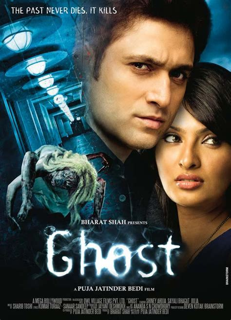 ghost film list ghost music review bollywood movie soundtrack toshi