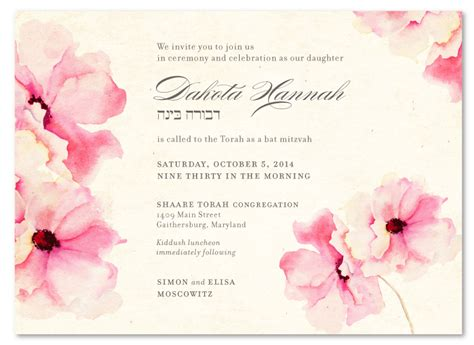 Bat Mitzvah Invitations by Roses Bat Mitzvah Invitations On 100 Recycled Paper