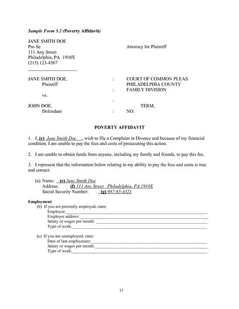 sle i751 i 751 sle affidavit of friends letter