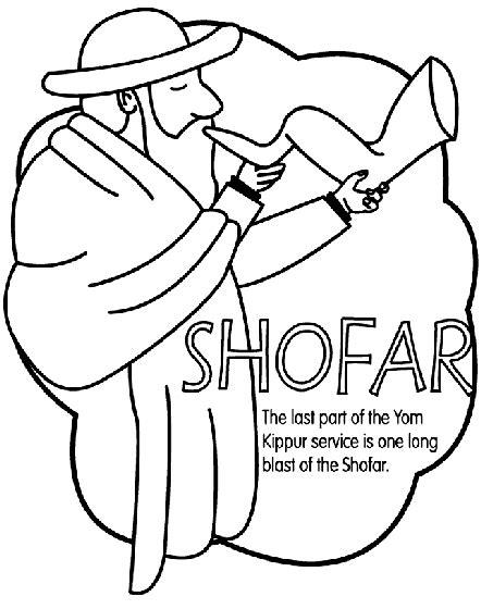 shofar coloring page yom kippur shofar coloring page crayola