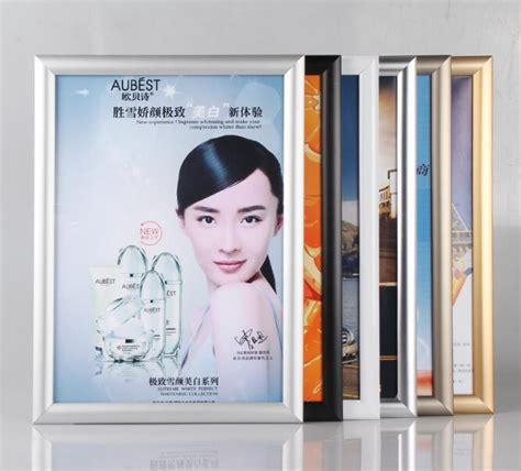 Frame Poster Ukuran A3 Poster Dinding 6 buy grosir bingkai foto a4 ukuran from china