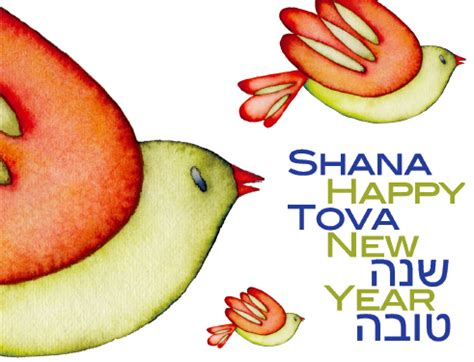happy new year in hebrew shana tova may we be the and not the a blessing for rosh