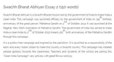 Clean India Essay For by Write A Report In About 100 Words On The Topic Clean India 11080751 Meritnation