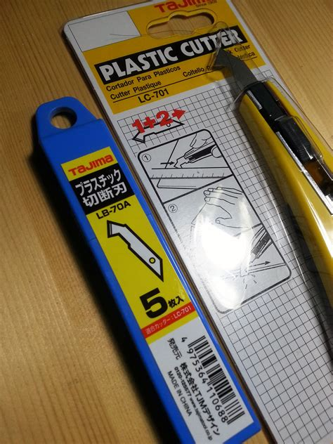 Tajima Set 50 tajima lc 701 japanese plastic cutter acrylic knife spare 5 blades box set welcome to the