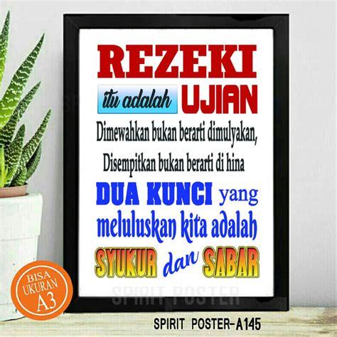 gambar kata islami rezeki quote hari