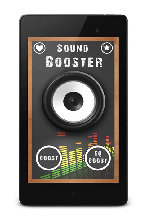 Sound Boster 1 volume booster android apps on play