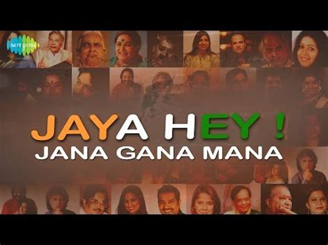 full song of jana gana mana full download national anthem of india