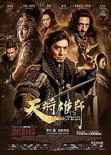 film china hd dragon blade film wikipedia