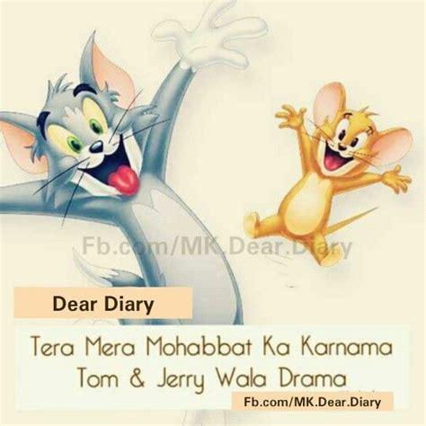 My Diary my diary shayari my diary and diaries