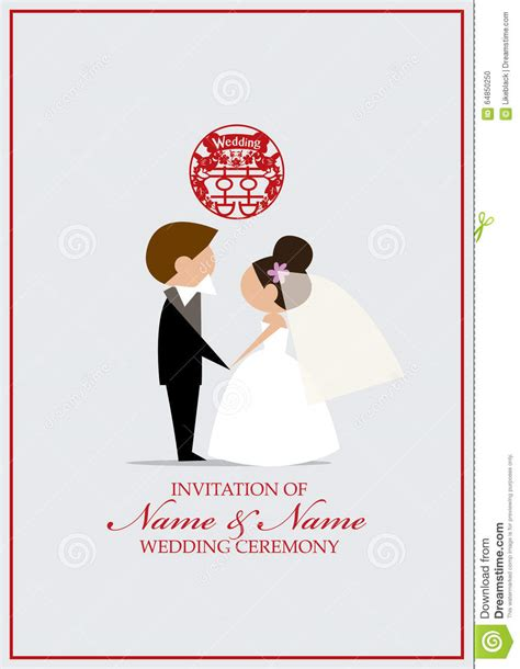 married card template paper cut style wedding invitation card template
