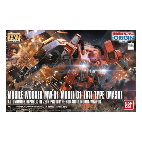 Hguc Mobile Worker Mw 01 Model 01 Late Type Mash The Origin bandai 1 144 hg mobile worker mw 01 01 late type mash at hobby warehouse