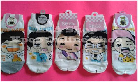 Kaos Bigbang Kpop Bigbang Photo 1 ready stock masker