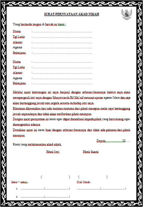 contoh surat pernyataan akad nikah sirih