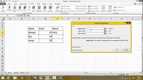 excel tutorial 2010 if function microsoft excel 2010 15 if function