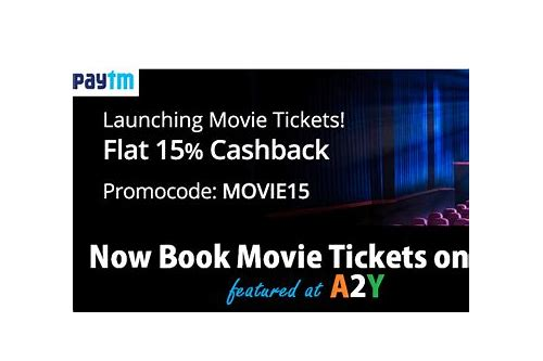 coupons for paytm movie