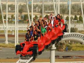 World Abu Dhabi Ticket Offers World Abu Dhabi Worlds Largest Theme Park Ticket