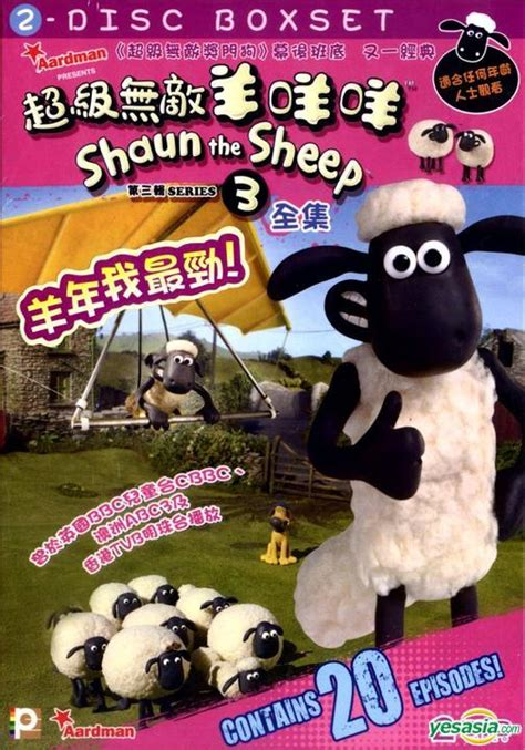 Dvd Shaun The Sheep Season 3 Complete Series yesasia shaun the sheep series 3 dvd ep 1 20 2 disc boxset hong kong version dvd