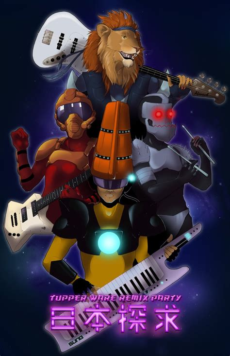 Like A Rock Band Mashup by Tupper Ware Remix By Bylacey On Deviantart