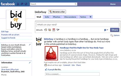bid or bay bidorbuy bidorbuy official