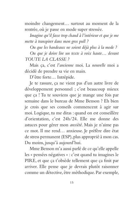 Un journal pour deux (T.2). Sous les projecteurs | Ricochet