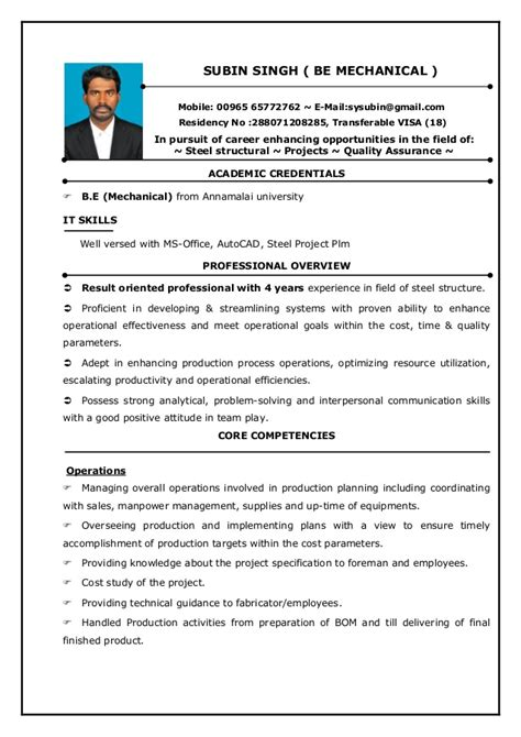 Software Engineer Stanford Mba Linkedin by Subin Singh Steel Structural Engineer Pdf