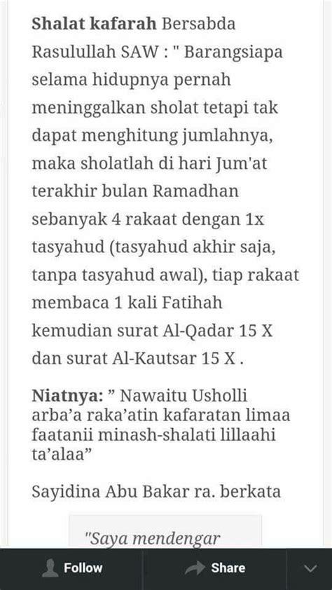 Kaligrafi Al Kautsar - Ramadhan Kareem