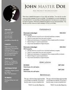 free cv template 681 687 freecvtemplate org