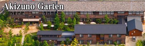 Japan Garten Shop japan garten shop