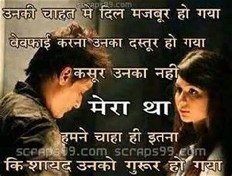 love matters hiv hindi picture 1