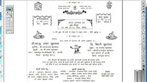Wedding Card Kaise Banate Hain by Jinni