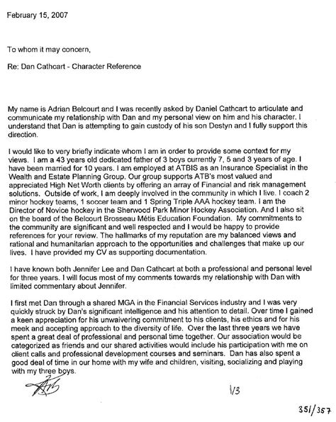 Cover Letter Omit Salutation Formal Letter Template To Whom It May Concern