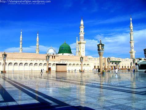 Al Quran Travel Madina masjid e nabwi pbuh xcitefun net