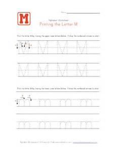 traceable letter m preschool alphabet pages kids
