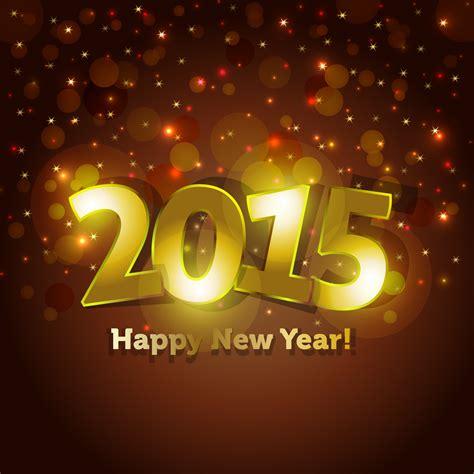new year 2015 song free フリーイラスト素材 イラスト 西暦 2015年 新年 1月 ハッピーニューイヤー 玉ボケ eps